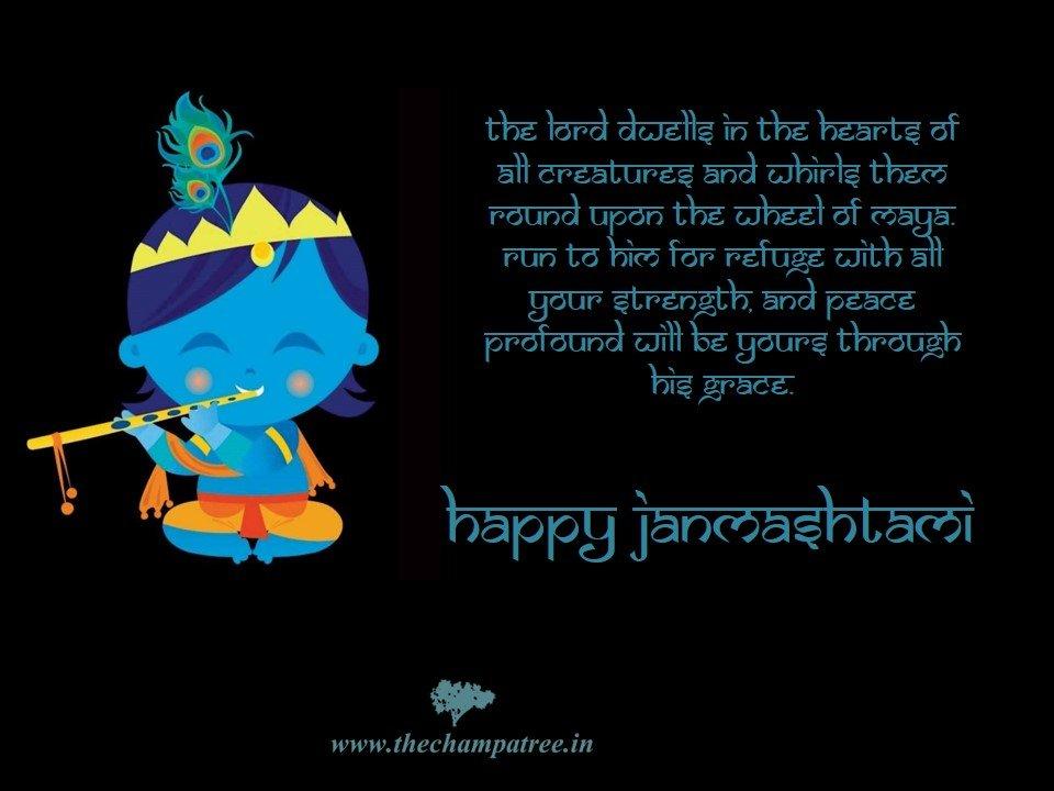 Janmashtami greetings 01